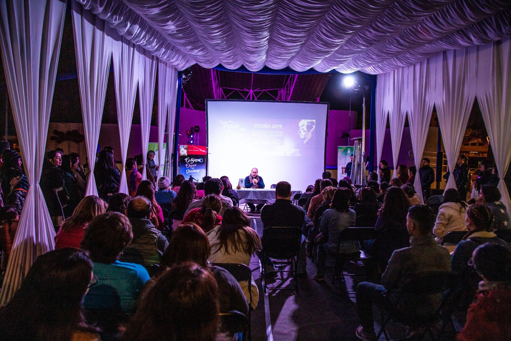 Corporación Cultural de Vicuña se adjudica fondos por más de $20 millones para realizar la 5ta edición de su Feria del Libro