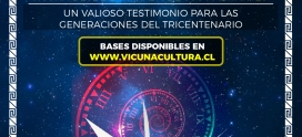 Bases Concurso Literario «Nuestra memoria: Vicuña desde la mirada de sus habitantes»